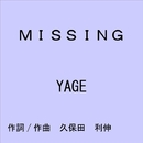 Missing/YAGE