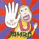 JAMBO [BEST OF KUSU KUSU]/KUSU KUSU