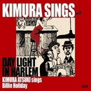 Kimura Sings Vol.2~Daylight in Harlem/木村充揮