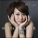 maiya FLAVOR/舞弥
