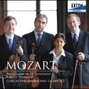 モーツァルト : 弦楽四重奏曲 第19番 「不協和音」, 第22番 「プロシャ王II」/チェコ・フィルハーモニー弦楽四重奏団