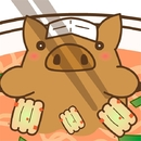 豚キムチ鍋の中の豚の気持ちのおうた/ねごねご
