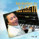 Invitation to YUZZ 3  TEAM EARTH/中山讓