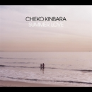 SUMMER LOVE/CHIEKO KINBARA