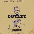 OUTLET/生田敬太郎
