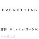EVERYTHING/中井 亮太郎