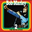栄光の黙示録 第2章/Bob Marley