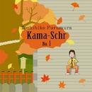 Kama-Schr No.1/古村敏比古