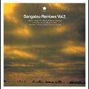 Sangatsu Remixes Vol.2/サンガツ