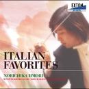 イタリアン・フェイヴァリッツ/飯森範親&ヴュルテンベルク・フィルハーモニー管弦楽団
