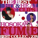 THE BEST HIT & HEAL + CLIPS ~HOSOKAWA FUMIE BEST COLLECTION~/細川ふみえ