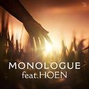 MONOLOGUE feat. HOEN/SINGERS GUILD