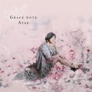 Grace note/Ayae