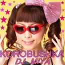 KOROBUSHKA/DJ MIYA