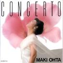 Concerto/太田真季