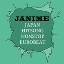 JAPAN HITSONG NONSTOP EUROBEAT JANIME/EARTH PROJECT