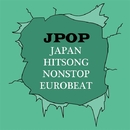 JAPAN HITSONG NONSTOP EUROBEAT JPOP/EARTH PROJECT