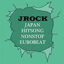 JAPAN HITSONG NONSTOP EUROBEAT JROCK/EARTH PROJECT