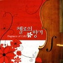Fragrance Of Cello / Korean Drama Hit Songs/OST PROJECT