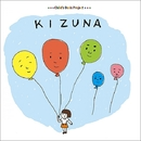 KIZUNA/Child`s Oasis Project