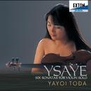 イザイ:無伴奏ヴァイオリン・ソナタ(全曲)/戸田弥生