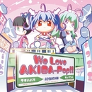 We Love ''AKIBA-POP''!!/MOSAIC.WAV