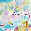 開/Bloomin'Bird