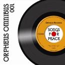オルフェウス復興支援オムニバス「SONGS FOR PEACE 」001/Lydia