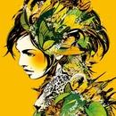 Kaleidoscope/DJ OKAWARI