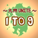 1 TO 9 -九州UNITE-/ACE MARK,BANANAMUFFIN,FAT SMITH,一二三四五六,一休,K-ZEE,黒坊,LIGHT MAN,NASU,NINETY-U,3D&ZIPANG a.k.a KOLOKO