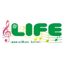 LIFE/LIFE~被災地へのMUSIC LETTER ~