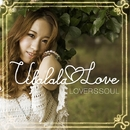 Ulalala Love/LOVERSSOUL