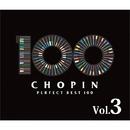 ショパン パーフェクトベスト100 Disc3 哀愁のショパン/ケヴィン・ケナー,クシシュトフ・ヤヴウォンスキ,ズビグニェフ・ラウボ&他