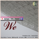We ~Songs of Hope~/Tremolo Earth,MIKA,Cloudberry Jam,Clay Allison,Twaine,美咲,高田Asaph清,yO'ceans&コイケテツヤ