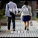 wohwoh/中井 亮太郎