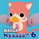 Nyaaaa!! 6/MANGA PROJECT