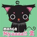 Nyaaaa!! 2/MANGA PROJECT