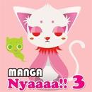 Nyaaaa!! 3/MANGA PROJECT