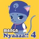 Nyaaaa!! 4/MANGA PROJECT