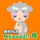 Nyaaaa!! 8/MANGA PROJECT
