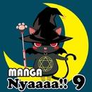 Nyaaaa!! 9/MANGA PROJECT