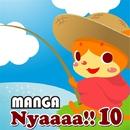 Nyaaaa!! 10/MANGA PROJECT