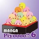 MANGA Piyoooo!! 6/MANGA PROJECT