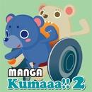 MANGA Kumaaa!! 2/MANGA PROJECT