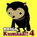 MANGA Kumaaa!! 4/MANGA PROJECT