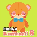 MANGA Kumaaa!! 8/MANGA PROJECT