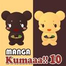 MANGA Kumaaa!! 10/MANGA PROJECT