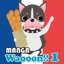 MANGA Waooon!! 1/MANGA PROJECT