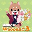 MANGA Waooon!! 3/MANGA PROJECT