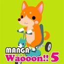 MANGA Waooon!! 5/MANGA PROJECT